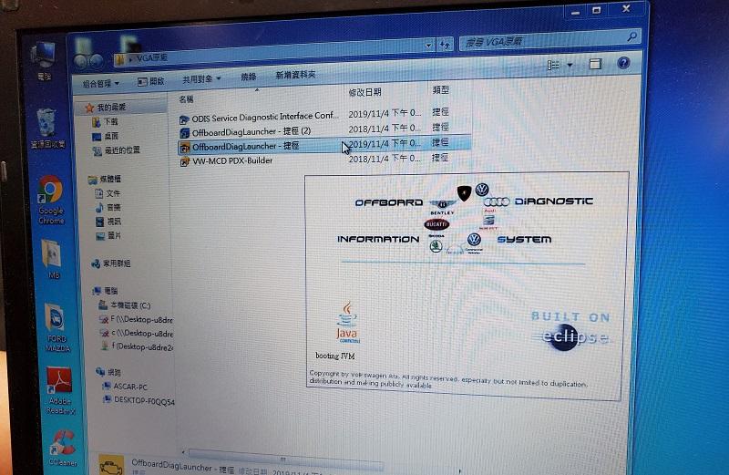 【AMS專業汽車保養維修改裝車廠】 現場備有VW電腦檢測設備