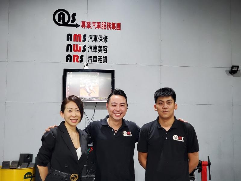 【AMS專業汽車保養維修改裝車廠】 工作團隊歡迎車主的蒞臨