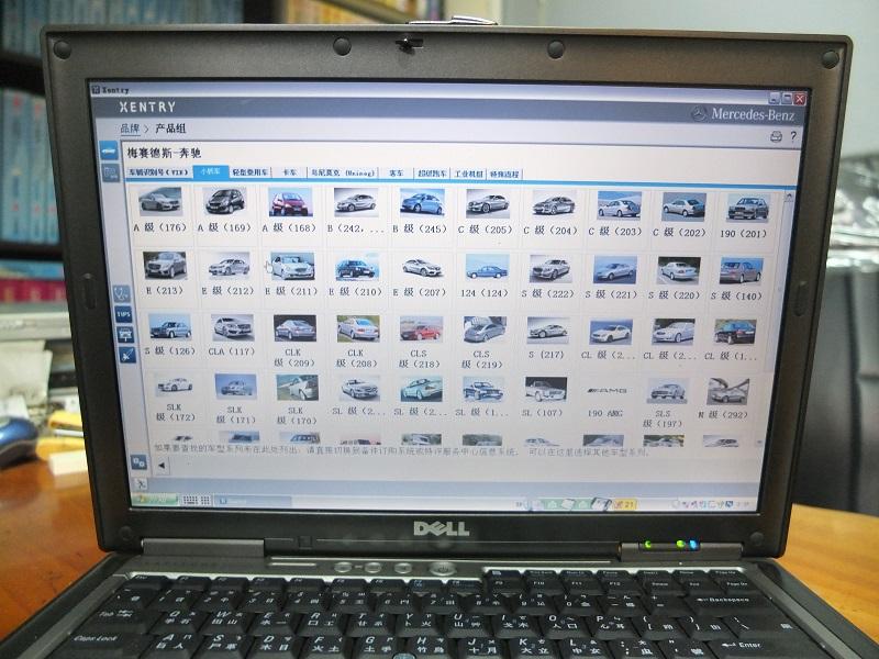 苗栗縣頭份市推薦修車廠保養廠 耀德汽車,備有專業版BENZ檢測電腦