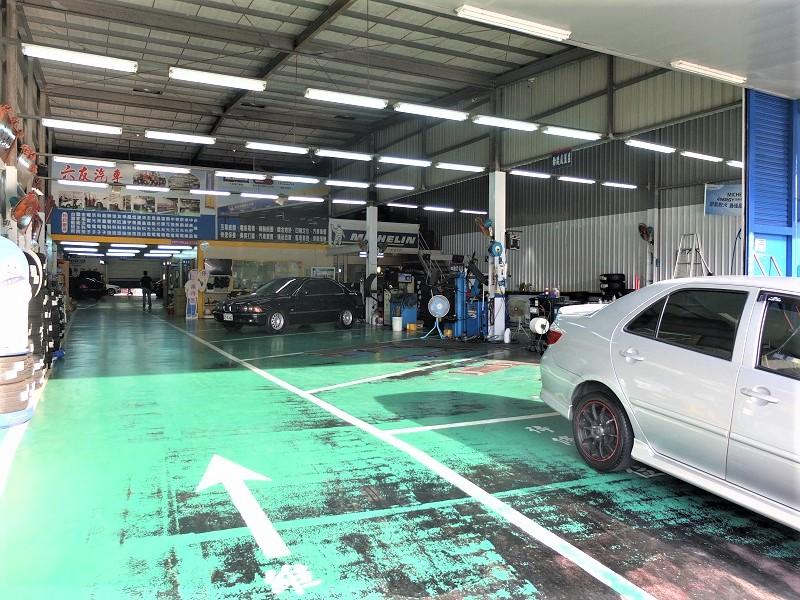 苗栗縣頭份市推薦修車廠保養廠輪胎行 六友汽車,備有7個工台、可容納多輛汽車