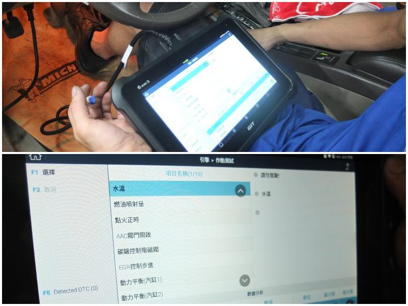 苗栗縣頭份市推薦修車廠保養廠輪胎行 六友汽車,技師正在進行車輛檢測