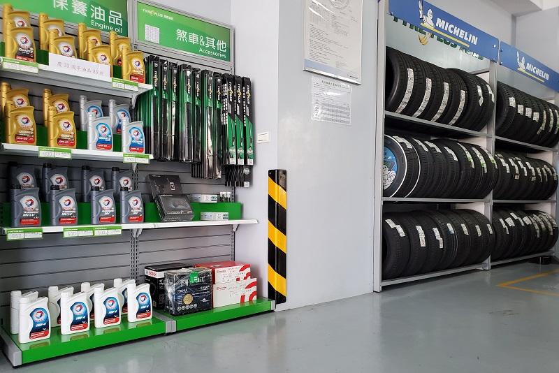 台南市東區推薦修車廠保養廠輪胎行 上福輪胎汽車服務中心