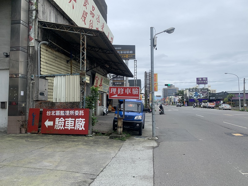 宜蘭縣宜蘭市推薦修車廠保養廠僑興汽車修理廠中山路上