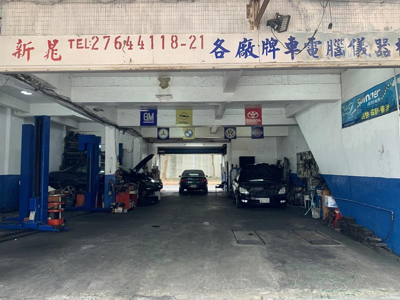 台北市松山區推薦修車廠保養廠新晁汽車廠內