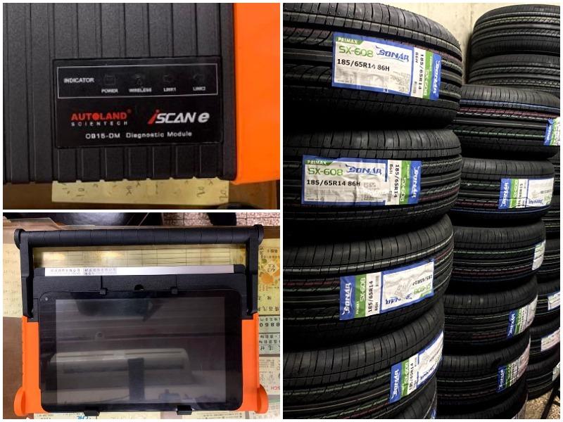 新北市板橋區推薦修車行保養廠輪胎行合將汽車保養廠車輛診斷儀器