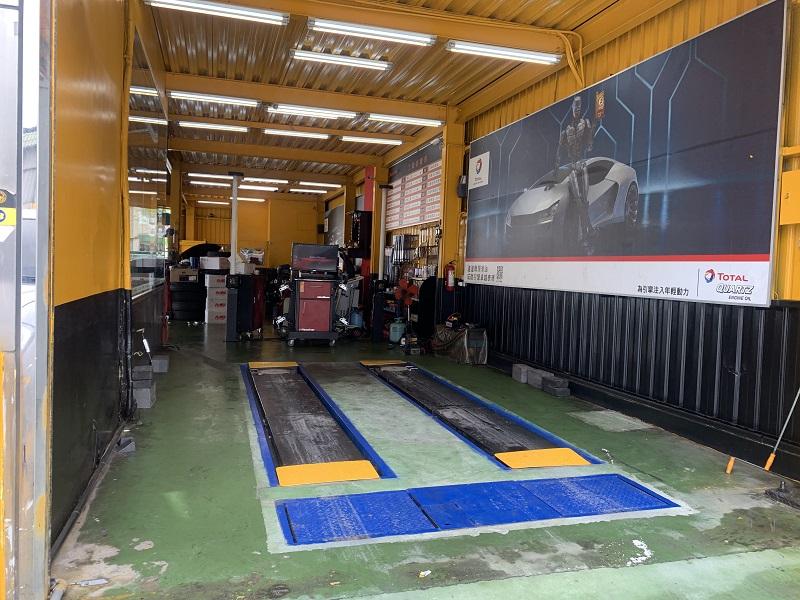 宜蘭縣宜蘭市推薦修車廠保養廠輪胎行九龍輪胎