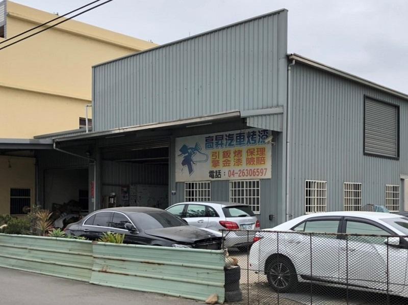 台中市龍井區推薦修車廠保養廠高昇汽車烤漆廠