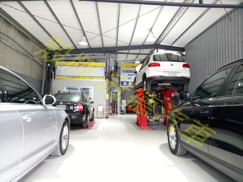 新竹縣竹北市推薦修車廠保養廠冠德汽車