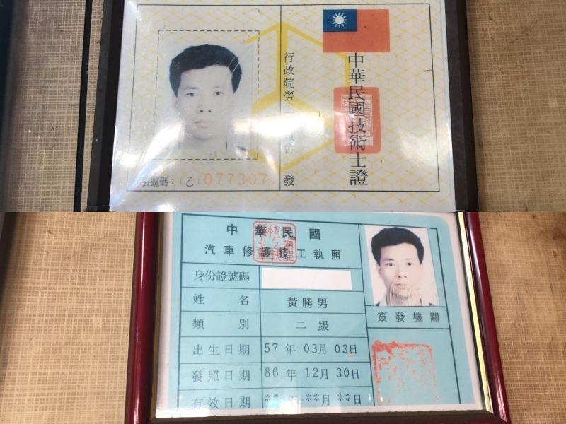 台中市太平區推薦修車廠保養廠皇韋汽車