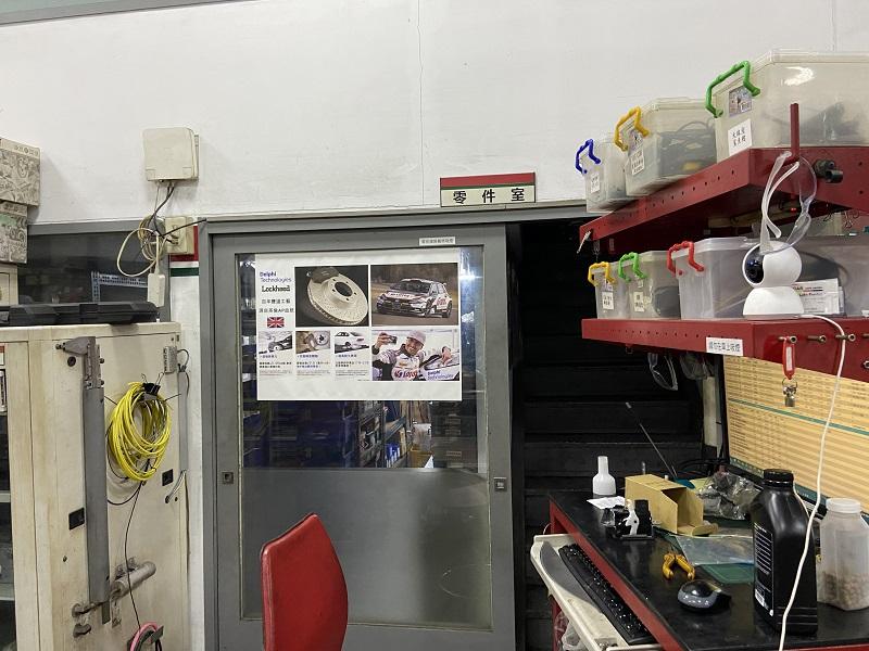 台北市內湖區推薦修車廠保養廠建進汽車