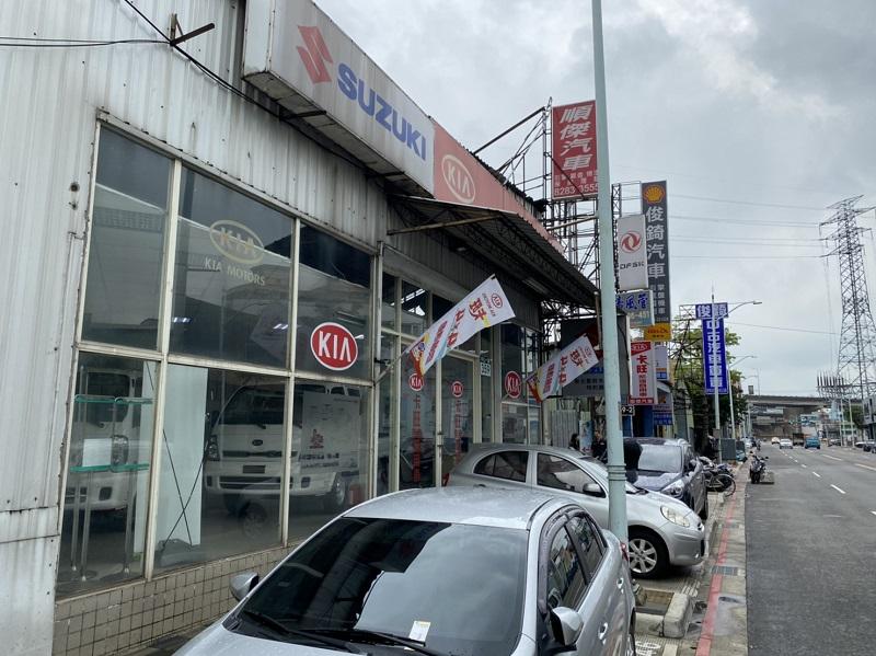 新北市蘆洲區推薦修車廠保養廠順傑汽車